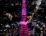 tokyo_tower_fotor